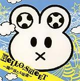 HELLO, SWEET-HINO ATARU BASHO-(CD+DVD ltd.ed.)
