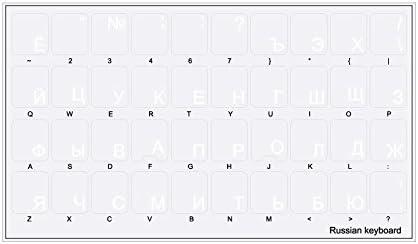 40 Pegatinas de teclado ruso transparentes letras BLANCAS - Apto para cualquier teclado