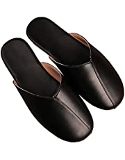 PU Leather Spring And Summer Silent Floor Slippers, Indoor Leather Slippers, Non-slip Soft Bottom Leather Slippers For Men And Women