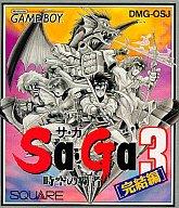 ゲームボーイ 時空の覇者 Sa・Ga3