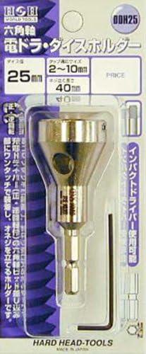 H&H 6角軸ダイスホルダー25mm DDH25