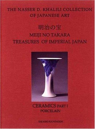 MEIJI NO TAKARA: TREASURES OF IMPERIAL JAPAN: Ceramics Part One: Porcelain (The Nasser D. Khalili Collection of Japanese