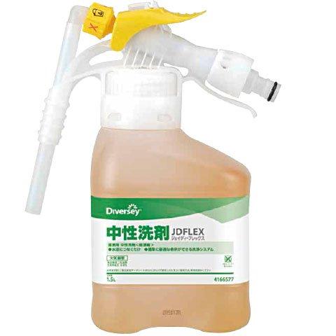 ディバーシー JD-FLEX 中性洗剤 1.5L 4本セット   B00FB09XR0