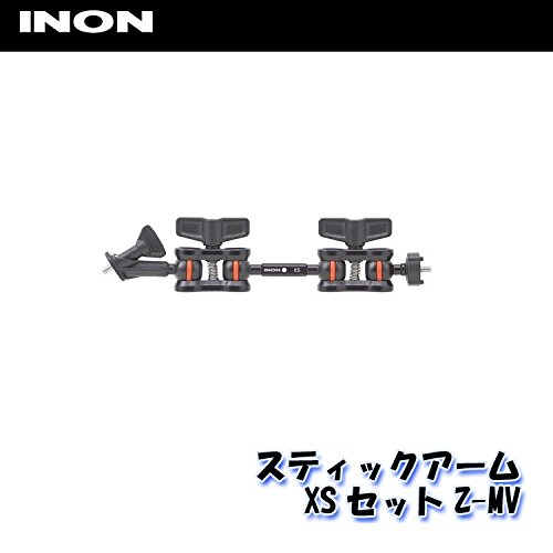 INON スティックアームXSセットZ-MV B01HRIQT2K