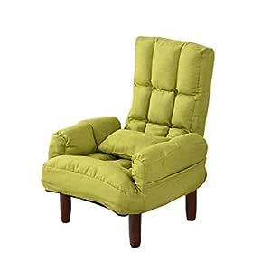 Tumbona sillas reclinables Silla del Comedor Dormitorio Sala ...