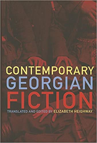 Book Fiction from Georgia