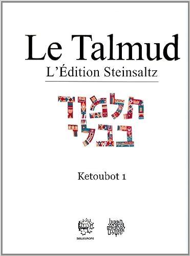 Livres gratuits Le Talmud l'Edition Steinsaltz 015 Babli Ketoubot 1 pdf