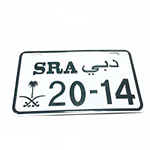 KLM La matrícula de la motocicleta - Árabe SRA2014