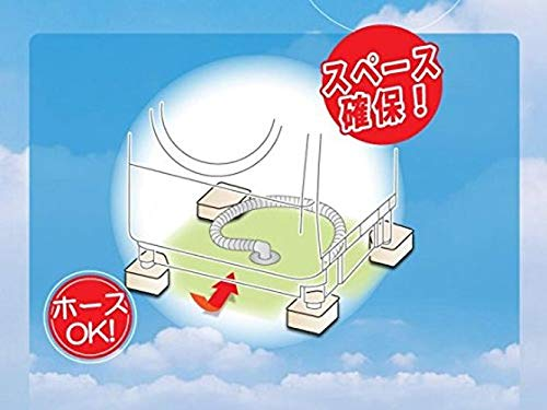 因幡電工(INABA DENKO) 洗濯機用防振かさ上げ台 ふんばるマン OP-SG600 ホワイト