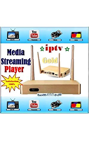 LOOL MODEL 5 Arabic Channels IPTV Android Box 2019 Hundreds of Channels, with Extra Remote Control