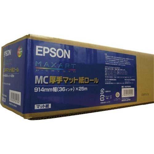 (まとめ買い) エプソン MC厚手マット紙ロール 約914mm幅 MCSP36R4 【×3】 B075KBP51B