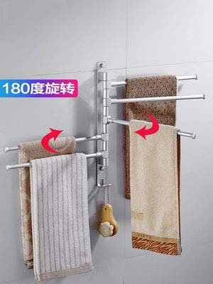 Bathroom Shelves - Space Aluminum Bathroom Towel Rack Free Punching Rotating Bar Suction Wall Hanging Activity Toilet - Basket Wood Toilet Suction Brown In Sink Of Accessories Clear by Number onE (Image #2)