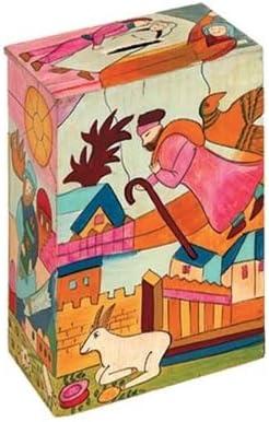 Tzedaká caja para manualidades para niños – Yair Emanuel rectangular tzedaká (Caridad) caja Profetas (Bundle): Amazon.es: Hogar