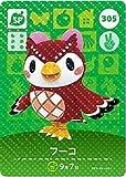 どうぶつの森 amiiboカード 第4弾 【305】 フーコ SP