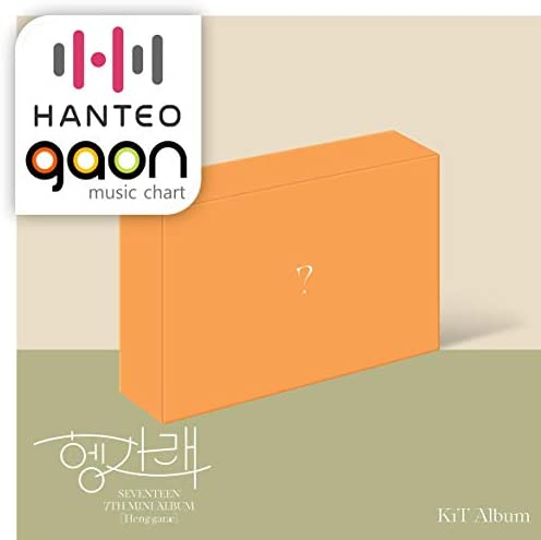 Seventeen - Henggarae [Kit Album] (7th Mini Album) [Pre Order] CD+Photobook+Folded Poster+OthersExtra Decorative Sticker Set Photocard Set