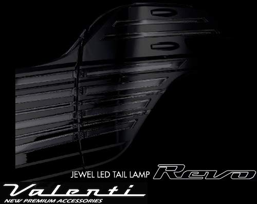 ヴァレンティ TT30ALP-SC-BL-1 テールランプ   B077D671LS