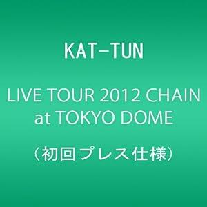 『KAT-TUN LIVE TOUR 2012 CHAIN at TOKYO DOME(初回プレス仕様) 』