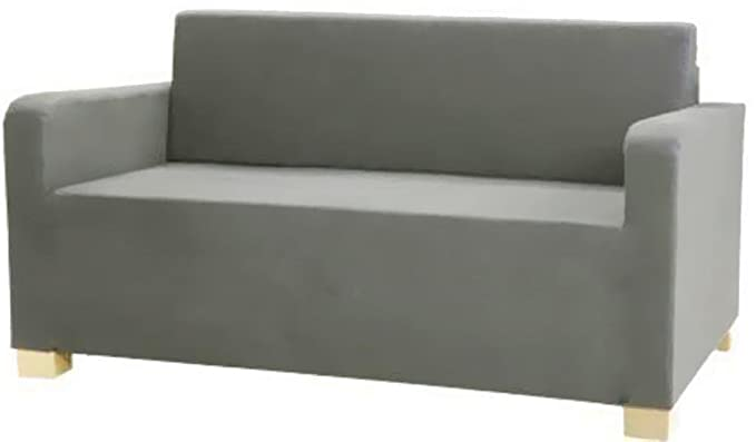 HomeTown Market The Solsta Sofa Bed Cover Replacement is Custom Made for IKEA Solsta Cover Only. A Solsta Sofa Bed Slipcover Replacement. (Gray)