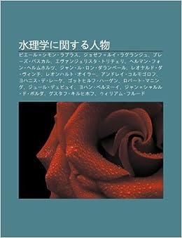 Amazon.co.jp: Shu L Xueni Gu ...