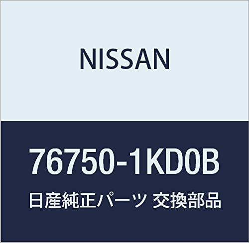 - Nissan 76750-1KD0B Inner Wheelhouse Wheel House - Rear Inner Right-Hand notes: Awd, witho