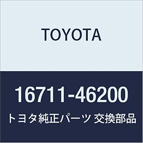 (TOYOTA 1997-98 SUPRA BASE TWIN TURBO FAN RADIATOR SHROUD OEM 16711-46200)