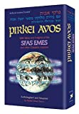 Pirkei Avos : With Ideas and Insights of the Sfas Emes and Other Chassidic Masters = [Pirke Avot: Im Perush Meluokaot Mi-Sefer Sefat Emet Ove-Od Mi-Gedole Ha-OHasidut], Alter, Judah A., 1578191440