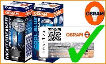 Ampoule X/énon D8S Osram XenArc Original
