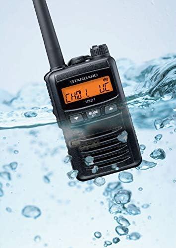 スタンダード 携帯型デジタルトランシーバー(簡易無線登録局) VXD1S