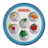 Disposable Passover Seder Plate - Heavy Duty