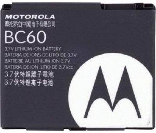 Motorola SNN5781B/SNN5768A/SNN5791A Battery - Non-Retail Packaging - Black (Motorola L7 Replacement)