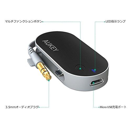 AUKEY Bluetooth transmitter Bluetooth wireless audio BT-C1 Compact size