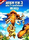 Ice Age 3: Dawn of the Dinosaurs (Hindi)
