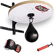 JP Advance Speed Bag Platform Set   Adjustable Platform Bracket, Swivel, Speed Ball, Gel Mitt and Air Pump