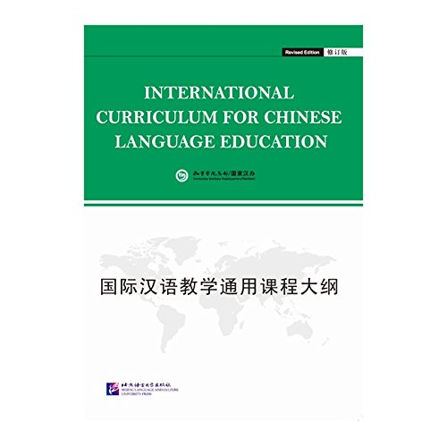 international-curriculum-for-chinese-language-education