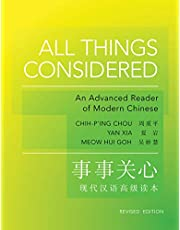 All Things Considered: Revised Edition