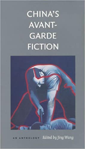 Book China's Avant-garde Fiction: An Anthology by J. Wang (1998-04-01)