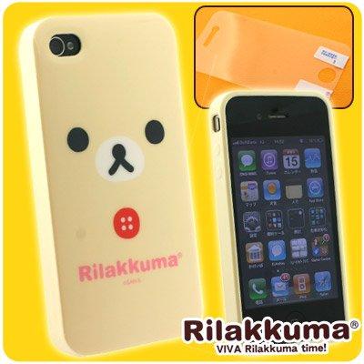 リラックマ iPhone4用ソフトカバー(コリラックマ/顔どアップ) CS83401