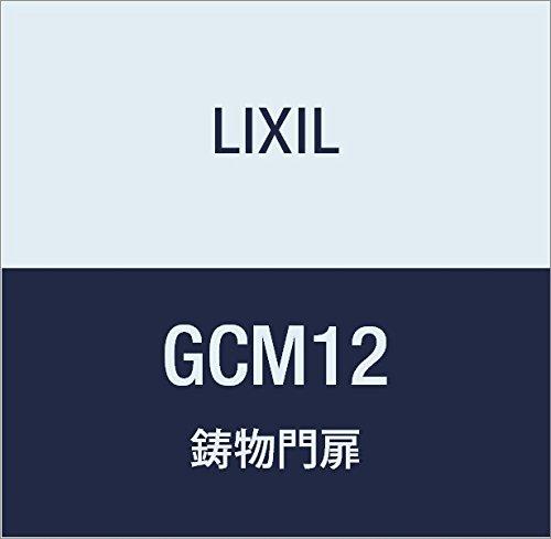 LIXIL(リクシル) TOEX ロマン 06‐12 マイルドブラック GCM12 B073RDRTFC