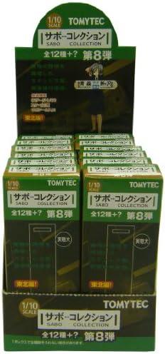 トミーテック ジオコレ サボコレクション 第8弾 BOX ジオラマ用品 (メーカー初回受注限定生産)
