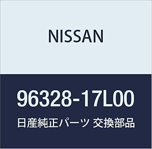 NISSAN (日産) 純正部品 ベース インサイド ミラー スカイライン ローレル 品番96328-17L00