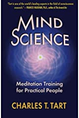 Mind Science: Meditation Training for Practical People Paperback