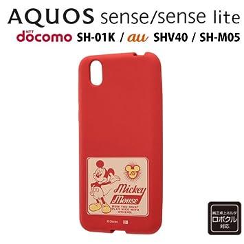 94bdd149d7 Amazon   レイ・アウト AQUOS sense(SH-01K/SHV40)/AQUOS sense lite ...