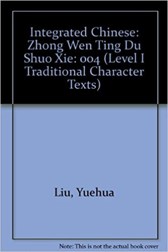 Amazon integrated chinese level 1 part 1 teachers manual integrated chinese level 1 part 1 teachers manual 1st edition fandeluxe