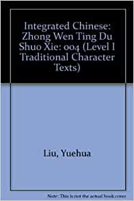 Amazon integrated chinese level 1 part 1 teachers manual amazon integrated chinese level 1 part 1 teachers manual 9780887272745 yuehua liu nyang ping bi yea fen chen liangyan ge yaohua shi fandeluxe Image collections