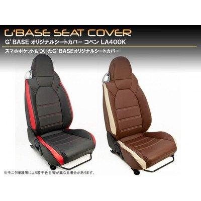 G'BASE シートカバー コペン LA400K ブラック×レッド B00WQ8DTW0