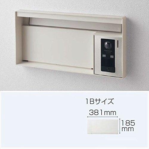 パナソニック ユニサス ブロックタイプ 1Bサイズ CTBR7611WS ワンロック錠 表札スペースのみ ※インターホン本体インターホンカバーは別売です 『郵便ポスト』 漆喰ホワイト B016T896JC 16060