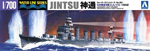 040096 1/700 Japanese Light Cruiser Jintsu '42 by - Light Japanese Cruiser