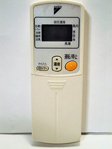 ダイキン エアコン用リモコン ARC424A1(1796359)