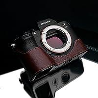 Gariz XS-CHA7M3BRO Genuine Leather Half Case for Sony A7RIII/Sony A7III, Brown