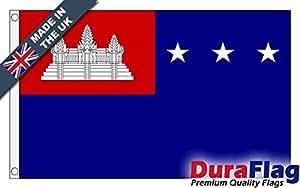duraflag® Khmer República Bandera de calidad profesional (puerta y Cambiadas)